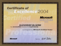 MCT 2004