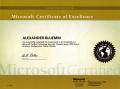 200805 CM MCTS W2k8-ADC